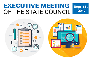 Quick view: State Council executive meeting on Sept. 13