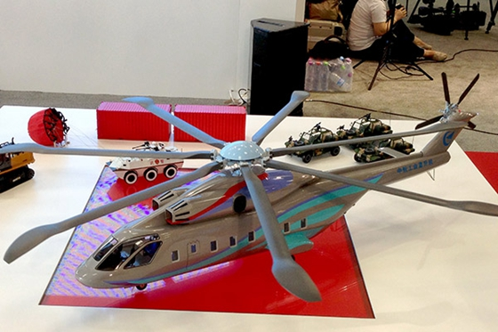 Model of the heavy-lift helicopter to be jointly developed by China and Russia. [Photo/China Daily]