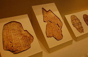 Huge prizes for deciphering ancient Chinese