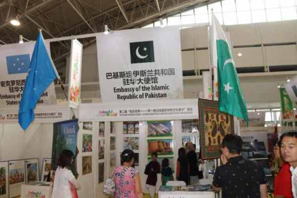 Pakistan Embassy participates in the World Cultural