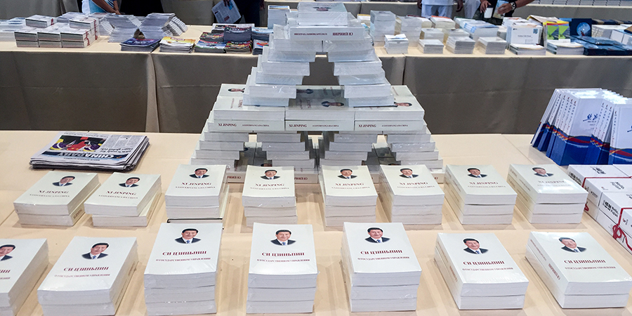 President Xi's book on governance sold half a million copies overseas
