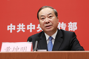 Huang Kunming: China continues to promote cultural building