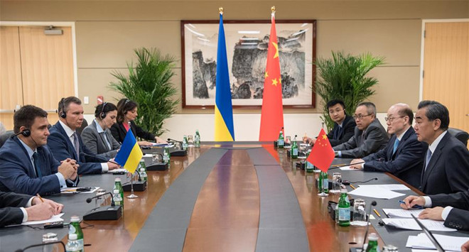 China, Ukraine pledge to strengthen cooperation under Belt and Road Initiative