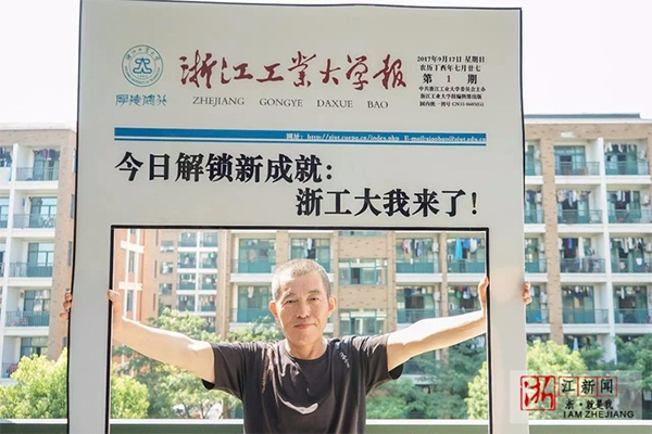 61-year-old Zhu Hongshen poses on campus at Zhejiang University of Technology in Hangzhou, capital of Zhejiang Province, Sept. 18, 2017. [Photo: Zhejiang Online]