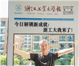 Man in 60s pursues master degree in Zhejiang