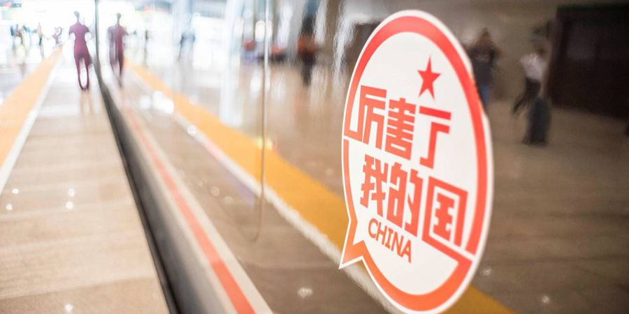 Trains in China on faster track with ability, ambition