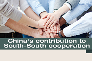 China's contribution to South-South cooperation