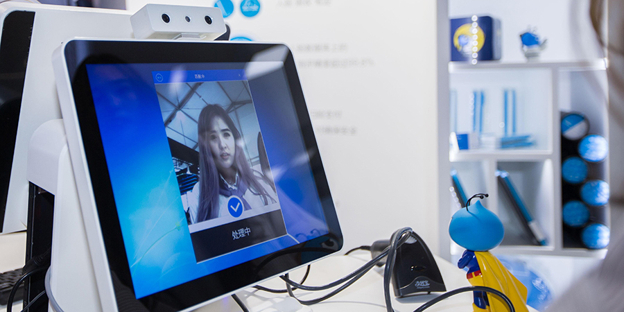 Facial recognition applications indicate China's growing contribution