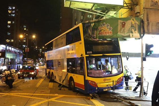 3 killed, 27 injured as bus mounts pavement in Hong Kong- China org cn