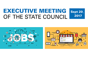 Quick view: State Council executive meeting on Sept. 20