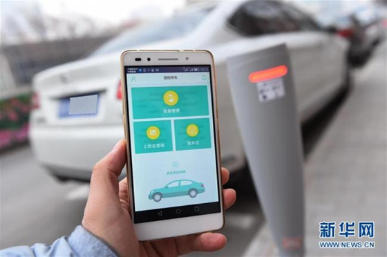 Drivers can not only find available parking spots with some developed apps, but are also able to pay for the parking fees directly. [Photo/Xinhua]