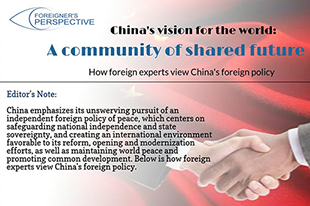China's vision for the world: A shared future