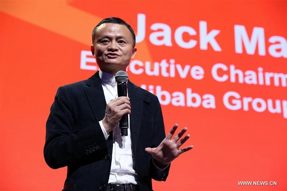Alibaba founder Jack Ma speaks during the welcoming ceremony of Gateway '17, a conference held by Alibaba, in Detroit, the United States, June 20, 2017. [Photo/Xinhua]