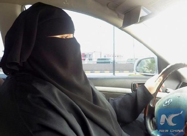 Saudi Arabian university to open first women driving school in Riyadh