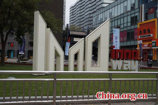 Frenetic entrepreneurship sweeps china 39 s zhongguancun for Home dec far east ltd