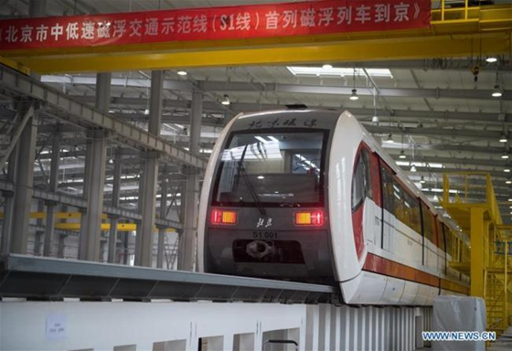 Photo taken on Dec. 25, 2016 shows Beijing's first medium-low speed maglev Line S1 in Beijing, capital of China. [File photo/Xinhua]