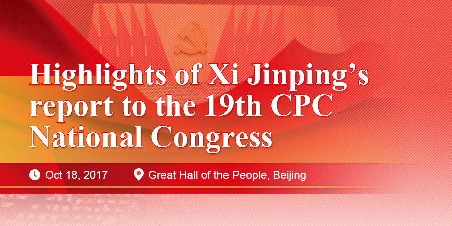 Infographic: Highlights of Xi's report to congress