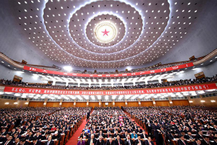 Xi Jinping Thought on Socialism with Chinese Characteristics for a New Era