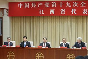 Liu Qibao joins discussion of Jiangxi delegation to 19th CPC National Congress