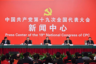 Press conference held on promoting ideological, moral and cultural progress