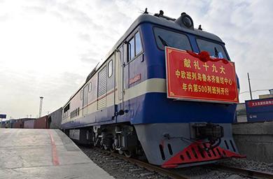 700 China-Europe freight trains to depart Xinjiang in 2017