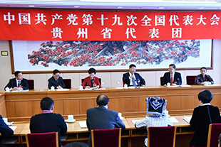 Xi calls for advancing socialism with Chinese characteristics for new era