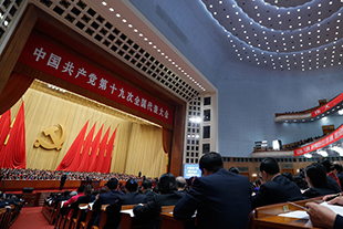 CPC-led China offers compass for bridging global governance deficit