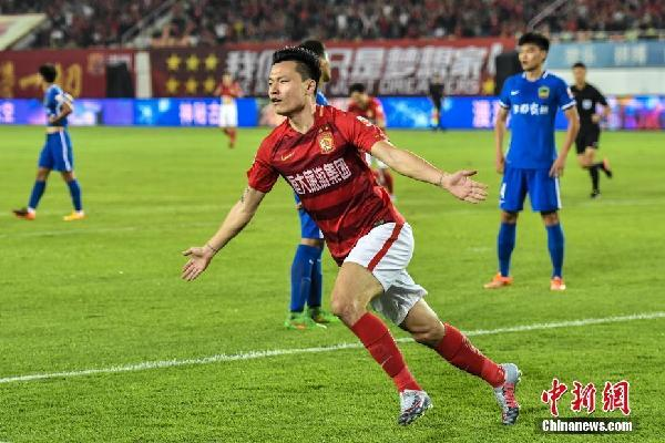 Guangzhou Evergrande win 7th CSL title with two games in hand