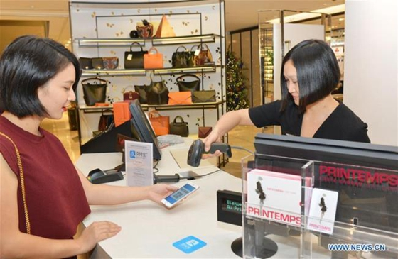 how to make a payment with alipay
