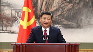 Xi Jinping elected general secretary of CPC Central Committee