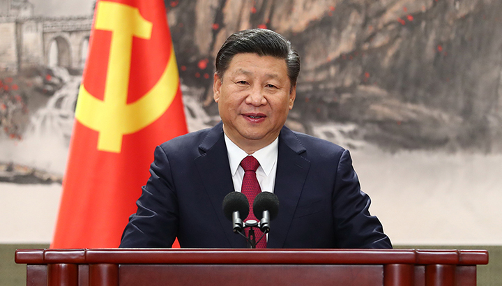 Xi vows greater contributions to peace, development for humanity