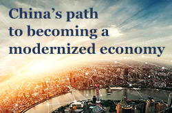 China's path to becoming a modernized economy