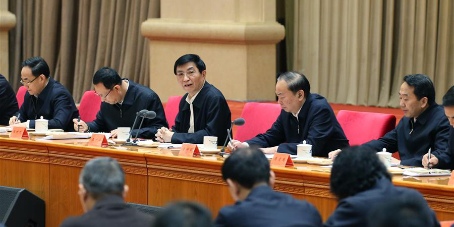 Wang Huning urges publicizing CPC congress spirit