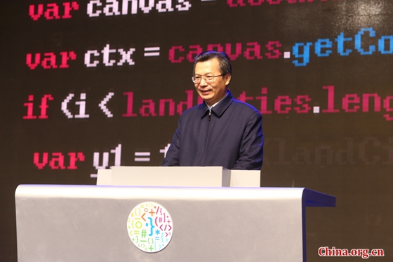 Wang Yongkang, party chief of of Xi'an, coded a short program to kick start the first Global Programmers' Festival.