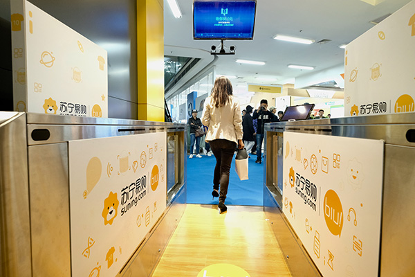 Suning's first intelligent self-service store in Shanghai equipped with a face recognition payment system makes its debut on Monday.
