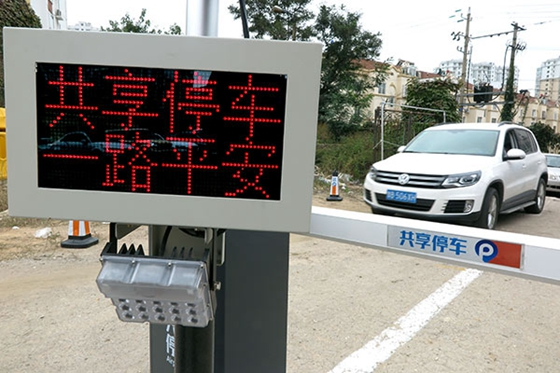 About 10,000 existing parking slots in Qingdao, Shandong Province, have been transformed into shared ones. [Photo/China Daily]