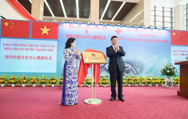 Xi's Vietnam visit highlighted in Chinese media
