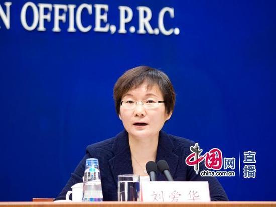 Liu Aihua, spokeswoman for the National Bureau of Statistics