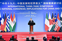 Huang Kunming addresses int'l think-tank symposium of 19th CPC National Congress