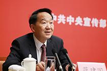 Jiang Jianguo calls for learning 19th CPC National Congress spirit in Hubei