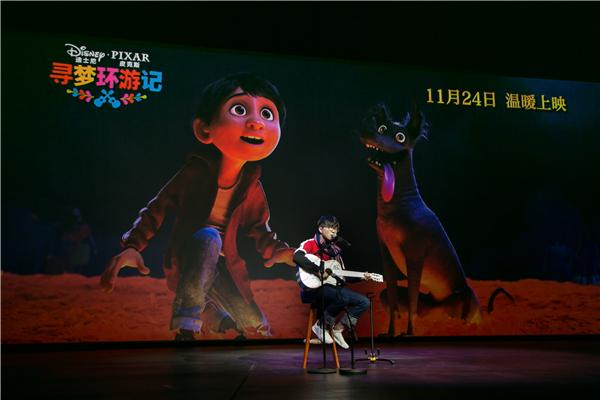 《寻梦环游记》中国首映 奇幻之旅亲情暖心观众洒泪点