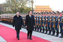 President Xi says relations with Panama 'turn over a new leaf'