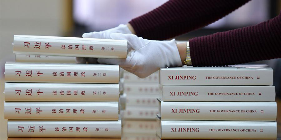 New book shows global audience China through Xi's eyes
