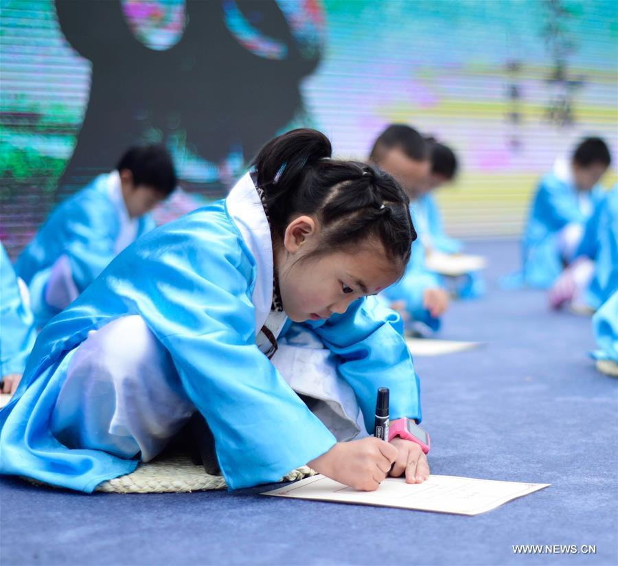 #CHINA-GUIZHOU-XINGYI-TRADITIONAL CHINESE CULTURE (CN)