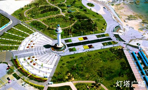 灯阵,银杏树阵等形成的扇形广场,占地面积9800平方米.