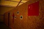 采用可循环利用的环保墙体材料搭建的中国角