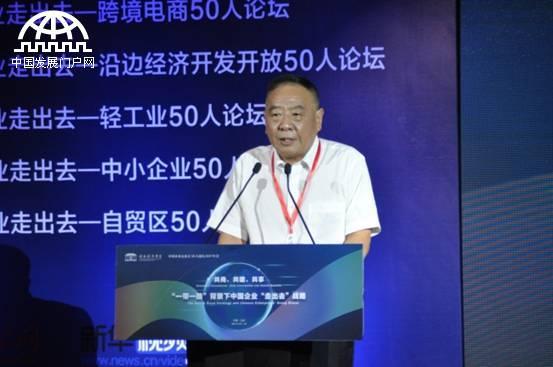 图3陈健 十二届全国政协委员