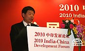 Li Jiaming, vice president of China Internet Information Center (CIIC), delivers a speech at the India-China Development Forum, which is held in Beijing Tuesday morning to mark the 60th anniversary of China-India diplomatic relations. [CnDG]