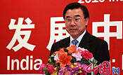 Huang Youyi, vice president of China International Publishing Group (CIPG), speaks at the India-China Development Forum, which is held in Beijing on March 30, 2010 to mark the 60th anniversary of China-India diplomatic relations.