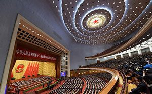The closing meeting of the fifth session of the 12th National People's Congress is held at the Great Hall of the People in Beijing, capital of China, March 15, 2017.